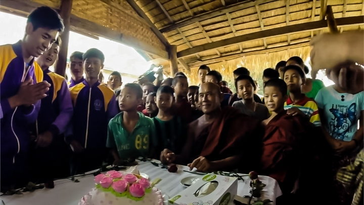 Tales of Phayartaung – PhomPhomgyi